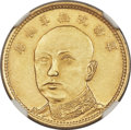 China:Yunnan, China: Yunnan. Republic T'ang Chi-yao gold 10 Dollars ND (1919)AU58 NGC,...