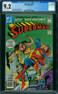 Superman #356 (DC, 1981) CGC NM- 9.2 WHITE pages