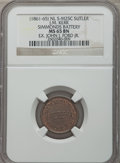 Civil War Merchants, Civil War Sutler, J.M. Kerr, Simmonds Battery, Kentucky, 25 Cents,MS65 Brown NGC. S&I-KY-1-25C, R.7. Ex: John F. Ford, Jr. ...