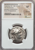 Ancients:Greek, Ancients: SELEUCID KINGDOM. Antiochus VII (138-129 BC). ARtetradrachm (16.60 gm). NGC XF, brushed....
