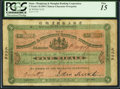 World Currency, (Thailand) Siam Hongkong & Shanghai Banking Corporation 5 Ticals 1.8.1891 Pick S122.. ...