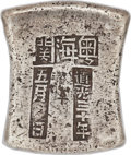 China:Kwangtung, China: Kwangtung. Maritime Customs silver 3-Stamp 10 TaelSquare-Trough Sycee Ingot ND (c. 1850) VF,...