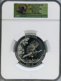 Modern Bullion Coins, 2015 25C Kisatchie Five Once Silver, Early Releases MS69 Deep Mirror Prooflike NGC. PCGS Population: (0/...