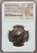 Ancients:Greek, Ancients: SELEUCID KINGDOM. Antiochus II Theos (261-246 BC). ARtetradrachm (16.94 gm). NGC AU 5/5 - 3/5....