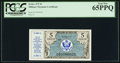 Military Payment Certificates:Series 472, Series 472 5¢ PCGS Gem New 65PPQ.. ...