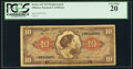Military Payment Certificates:Series 641, Series 641 $10 Replacement PCGS Very Fine 20.. ...