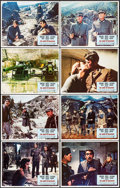 "Movie Posters:War, The Guns of Navarone (Columbia, R-1970s). Lobby Card Set of 8 (11""X 14""). War.. ... (Total: 8 Items)"