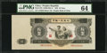 World Currency, China Peoples Republic of China 10 Yuan 1953 Pick 870.. ...