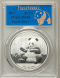 China:People's Republic of China, 2017 10 Yuan Silver Panda, First Strike, MS69 PCGS. PCGS Population: (10846/7840). ...