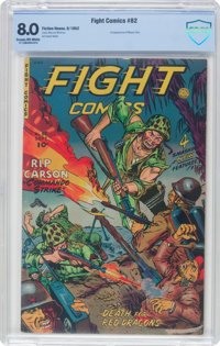 Fight Comics #82 (Fiction House, 1952) CBCS VF 8.0 Cream to off-white pages