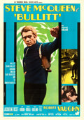 "Movie Posters:Crime, Bullitt (Warner Brothers, 1970). Second Edition Italian 4 - Fogli(54.5"" X 77"") Roberto Ferrini Artwork.. ..."