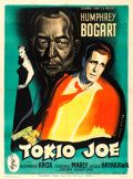 "Movie Posters:Drama, Tokyo Joe (Columbia, 1950). French Grande (46.5"" X 63"") Rene PeronArtwork.. ..."
