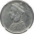 China:Tibet, China: Tibet. A Trio of Details-Designated Issues 1902-1937,... (Total: 3 coins)