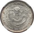 China:Anhwei, China: Anhwei. Kuang-hsü 20 Cents ND (1897) MS61 NGC,...