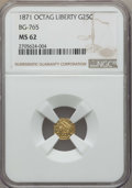 California Fractional Gold , 1871 25C Liberty Head Octagonal 25 Cents, BG-765, R.3, MS62 NGC.NGC Census: (22/16). PCGS Population: (86/107). ...