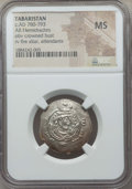 Ancients:Oriental, Ancients: TABARISTAN. Anonymous (ca. AD 780-793). AR hemidrachm. NGC MS....