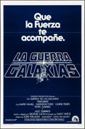 "Movie Posters:Science Fiction, Star Wars (20th Century Fox, 1977). Flat Folded Spanish One Sheet(27"" X 41"") Teaser Style. Science Fiction.. ..."