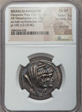 Ancients:Greek, Ancients: SELEUCID KINGDOM. Cleopatra Thea and Antiochus VIII(125-121 BC). AR tetradrachm (15.13 gm). NGC Choice VF 5/5 - 2/5,brushed....