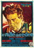 "Movie Posters:Drama, East of Eden (Warner Brothers, 1955). Italian 4 - Fogli (55"" X 77"")Luigi Martinati Artwork.. ..."