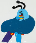 Animation Art:Production Cel, The Beatles Yellow Submarine Chief Blue Meanie ProductionCel (United Artists/King Features, 1968)....