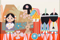 Animation Art:Poster, Mary Blair - Contemporary Hotel Print (Walt Disney, c. 1970s). ...