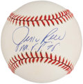 "Autographs:Baseballs, Jim Rice Single Signed Baseball with ""MVP 78"" Inscription. ..."
