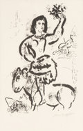 Prints:Contemporary, Marc Chagall (1887-1985). Cirque, Fevrier (from Cirque),1969. Lithograph. 26-1/4 x 17 inches (66.7 x 43.2 cm) (sight). ...