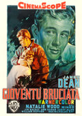 "Movie Posters:Drama, Rebel without a Cause (Warner Brothers, R-1960). Italian 4 - Fogli(55"" X 77.25"") Luigi Martinati Artwork.. ..."