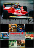 """Movie Posters:Sports, Pole Position 2 & Other Lot (Unknown, 1980s). Japanese B2 (20.25"""" X 28.5"""") & French Poster (15.75"""" X 23.5""""). Sports.. ... (Total: 2 Items)"""