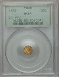 California Fractional Gold , 1867 25C Liberty Octagonal 25 Cents, BG-709, R.4, MS65 PCGS. PCGSPopulation: (26/14). NGC Census: (6/11). ...