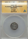 Early Half Dimes: , 1800 H10C -- Reengraved, Whizzed, Plugged -- ANACS. Fine 12Details. NGC Census: (4/128). PCGS Population: (15/261). CDN: $...