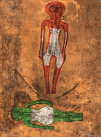 Rufino Tamayo (1899-1991) Dos Figuras, 1973 Lithograph in colors 29-7/8 x 22 inches (75.9 x 55.9