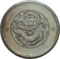 China:Yunnan, China: Yunnan. Republic Dollar ND (1911) AU Details (Cleaning)PCGS,...