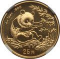"China, China: People's Republic gold ""Small Date"" Panda 25 Yuan (1/4 oz) 1994 MS68 NGC,..."