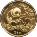 "China, China: People's Republic gold ""Small Date"" Panda 25 Yuan (1/4 oz) 1994 MS69 NGC,..."
