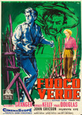 "Movie Posters:Adventure, Green Fire (MGM, 1954). Italian 4 - Fogli (54.5"" X 76"") Silvano""Nano"" Campeggi Artwork.. ..."