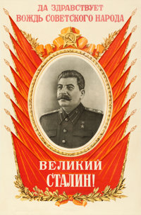 "Soviet Propaganda (1947). Russian Poster (24.75"" X 37.5"") ""Long Live the Leader of the Soviet People - Th..."