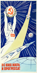 "Movie Posters:Miscellaneous, Soviet Propaganda (1961). Russian Poster (23.5"" X 45.5"") ""In theName of Peace and Progress."". ..."