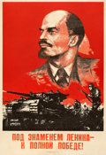 "Movie Posters:Miscellaneous, Soviet Propaganda (1944). Russian Poster (22.75"" X 43"") ""Under theBanner of Lenin, a Complete Victory."". ..."