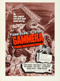 "Movie Posters:Science Fiction, Gammera the Invincible (World Entertainment, 1966). One Sheet(29.75"" X 40.5"").. ..."