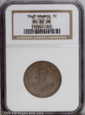 Coins of Hawaii: , 1847 1C Hawaii Cent MS62 Brown NGC. Crosslet 4, 15 berries. M.2CC-2. A well struck piece with tan-brown, aqua, and orange ...
