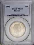 Coins of Hawaii: , 1883 50C Hawaii Half Dollar MS62 PCGS. Satiny and very lightlytoned with bright mint luster. An interesting coin from the ...