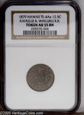 Coins of Hawaii: , 1879 Hawaii Kahului & Wailuku 12.5 C. R.R. Token AU55 NGC.TE-4Aa. These were struck for payment to laborers that builtseve...