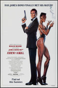 """Movie Posters:James Bond, A View to a Kill (United Artists, 1985). One Sheet (27"""" X 41"""").James Bond.. ..."""