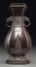 Asian:Chinese, A Chinese Bronze Vase, Qing Dynasty, 18th-19th century. 10 incheshigh (25.4 cm). ...