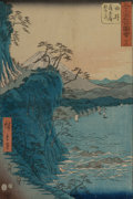 Asian:Japanese, A Hiroshige Woodblock Depicting Yui. 19 x 14 inches (48.3 x 35.6cm) (framed). ...