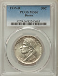 Commemorative Silver, 1935-D 50C Boone MS66 PCGS. PCGS Population: (110/16). NGC Census:(88/6). CDN: $350 Whsle. Bid for problem-free NGC/PCGS M...