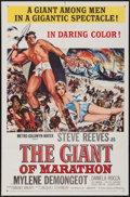 """Movie Posters:Adventure, The Giant of Marathon & Other Lot (MGM, 1960). One Sheets (2)(27"""" X 41""""). Adventure.. ... (Total: 2 Items)"""
