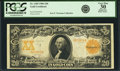 Large Size:Gold Certificates, Fr. 1185 $20 1906 Gold Certificate PCGS Very Fine 30 Apparent.. ...