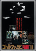 """Movie Posters:Crime, The Godfather Part II (Paramount, 1975). Japanese B2 (20"""" X 29"""").Crime.. ..."""